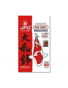 Oofuchi Tosai mix 14-17 cm